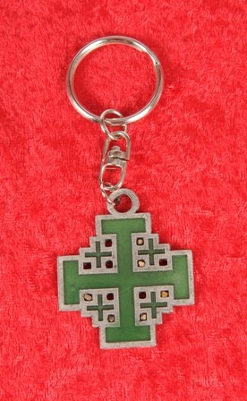 Wholesale Jerusalem Cross Keychains - 40 Key Chains @ $3.49 Each